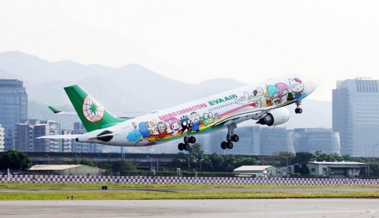 Thú vị Chuyến Bay Lòng Vòng của Eva Air tại Đài Loan