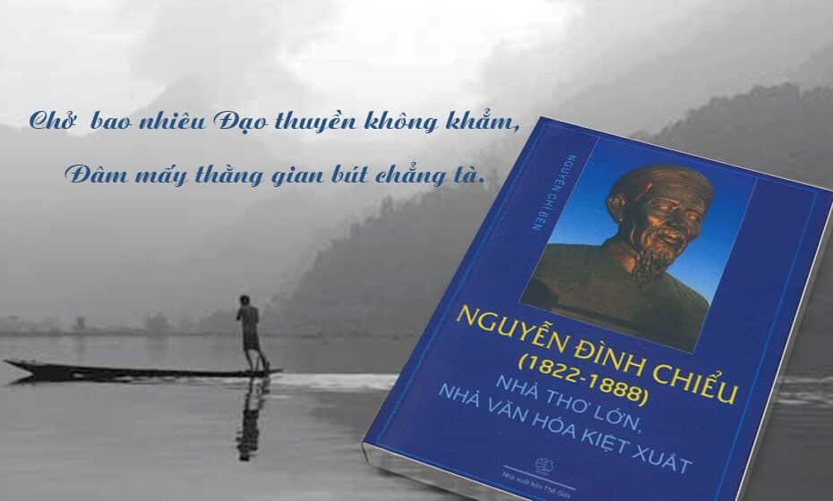 Sách mới Nguyễn Đình Chiểu (1822-1888), Nhà thơ lớn, Nhà văn hóa kiệt xuất