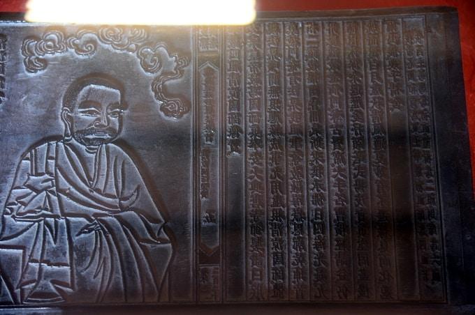 Mộc bản chùa Vĩnh Nghiêm - Di sản Tư liệu thế giới